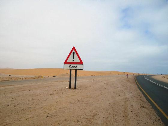 水と緑の地球を忘れさせる砂の世界は別の惑星 ナミブ砂漠はナミビア観光のハイライト