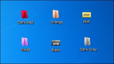 アイコン フリー デスクトップ