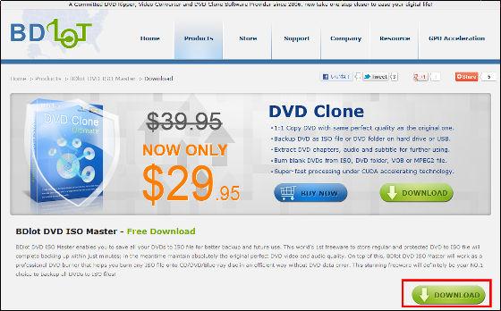 DVDからスキップできない広告や各種暗号化を解除 …