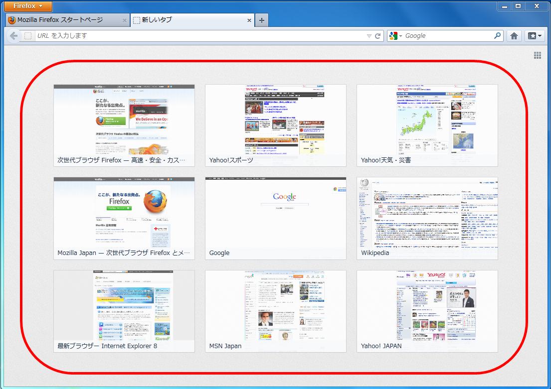「Firefox 13」正式版リリース、リセット機能を搭載しスタート ...