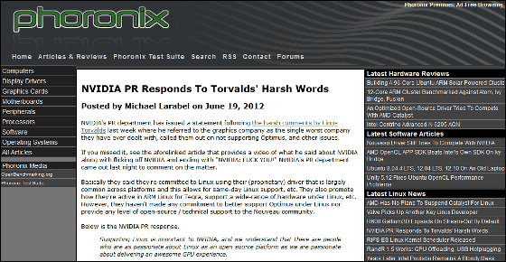 NVIDIA Announces Future Policy Receiving F Word from Linux