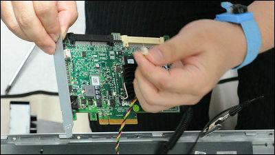 DELLサーバのRAIDコントローラーのバッテリーを交換してみた