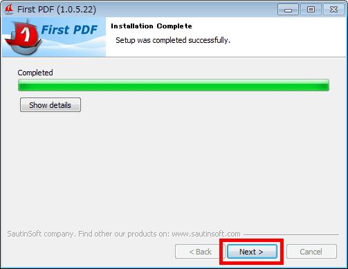 zip ファイル を pdf に 変換