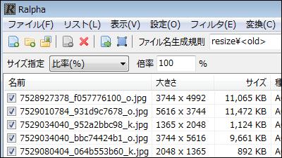 フリーソフト pdf を jpeg 変換