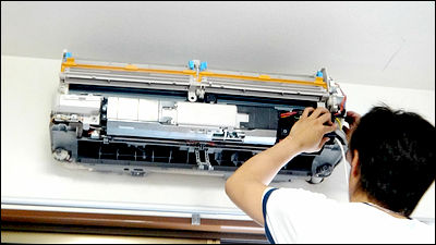 エアコン 修理 ダイキン