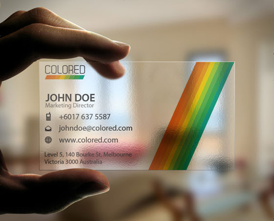 40 gigazine for How to make business cards online