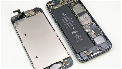 「iPhone 分解」の画像検索結果