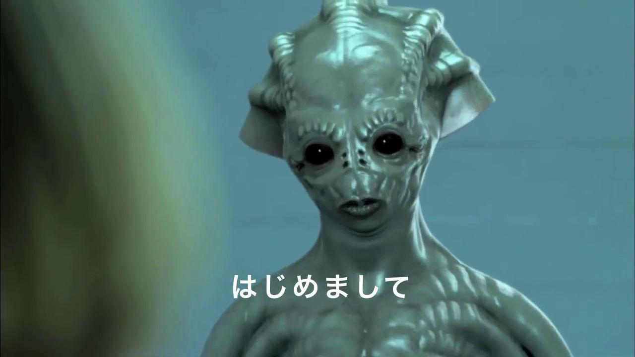 宇宙人の画像 p1_31