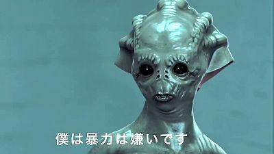 という理由から中国語を話す、やわらかな物腰の紳士なイカっぽい宇宙人「王さん」が地球にやってくる映画「宇宙