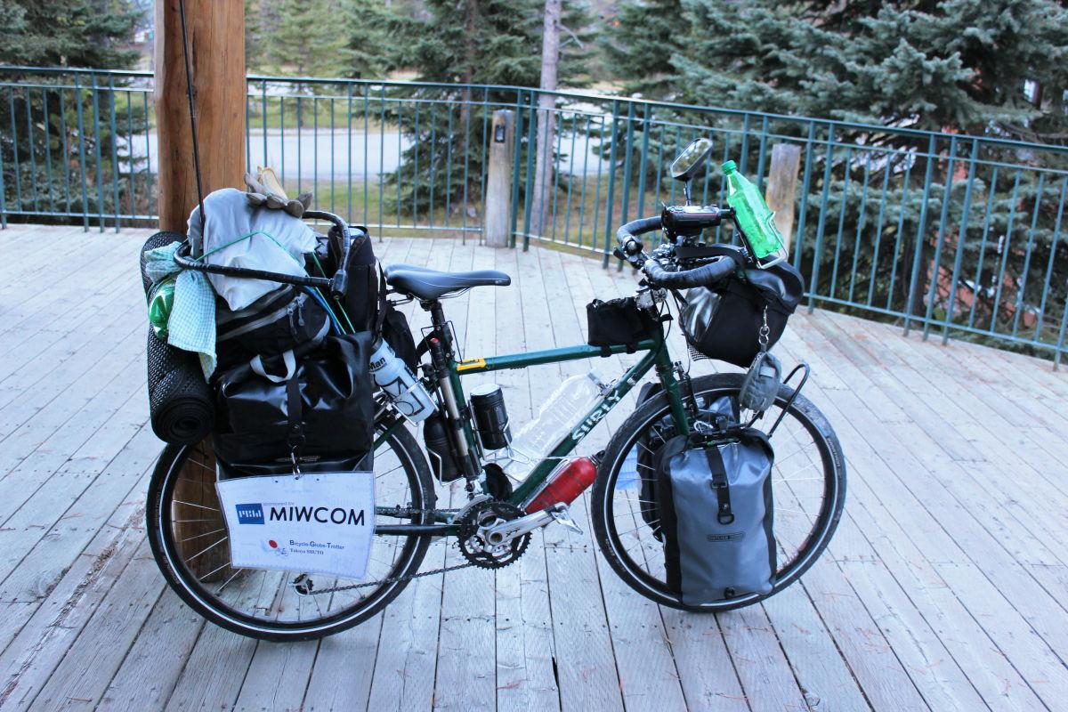 自転車の 自転車 カバン メーカー : 世界一周に必要な自転車と ...