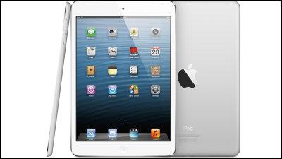 ipad mini 4 ipad imac mac mini macbook pro gigazine. Black Bedroom Furniture Sets. Home Design Ideas