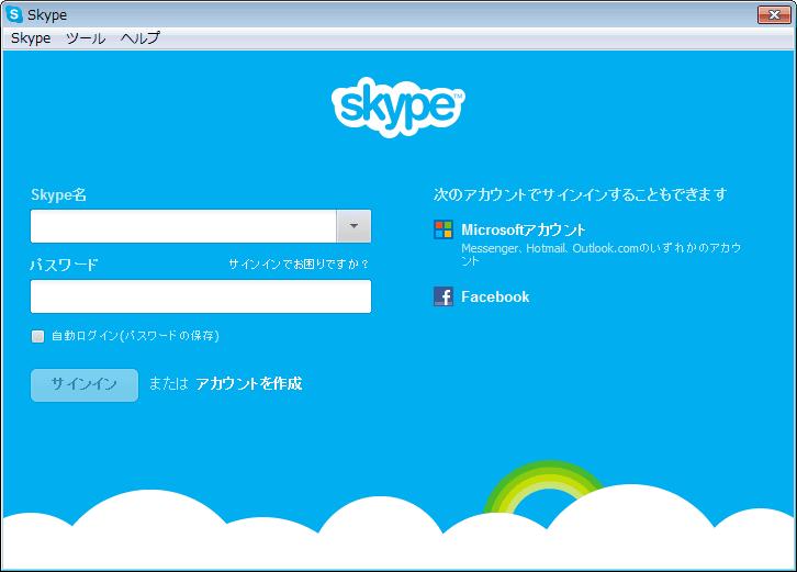Outlook Messenger 6 Crack