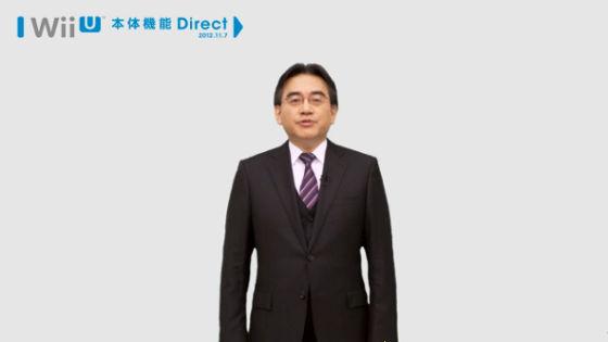 任天堂岩田社長が「Wii U」開封...