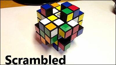 ルービック キューブ ヤミ 【ルービックキューブの揃え方】初心者が簡単に最速で攻略する手順や解き方のコツを解説