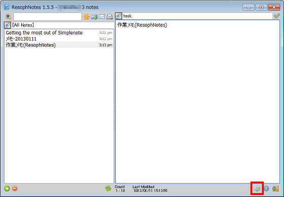 Simplenote      ...Xmarks Sync Ie