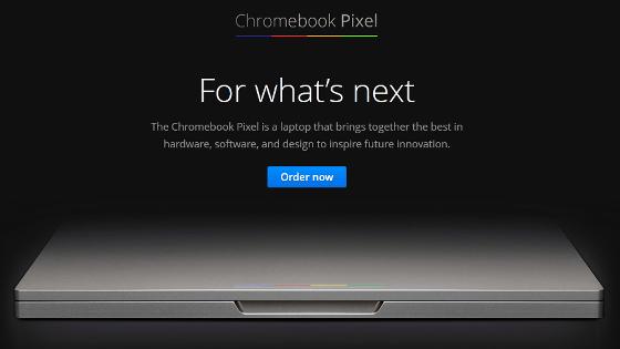 Google's new notebook PC