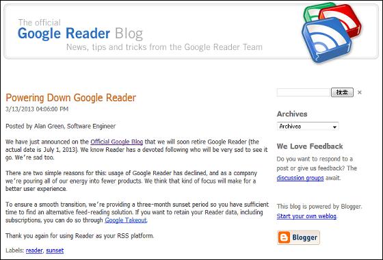 Google's RSS reader