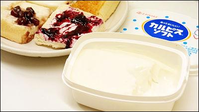 カルピスをパンに塗って食べる「カルピスソフト」はどうすればおいしくなるのか、ハチミツやチーズ・あずきなどと一緒に食べてみました