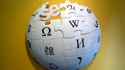 Wikipedia、イスラム教徒18万人...