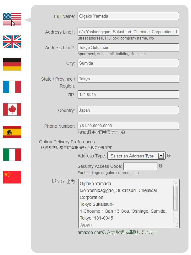 Address Easy Translation