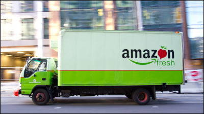 What Is Amazons Fresh Food Delivery Service Amazon Fresh Which Is