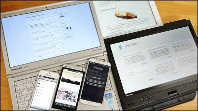 保存した記事をあらゆるスマホ・タブレットなどからオフラインであとで読む「Instapaper」の使い倒し方
