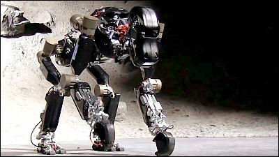 四足歩行の猿型ロボット「iStruct」がドイツで開発される