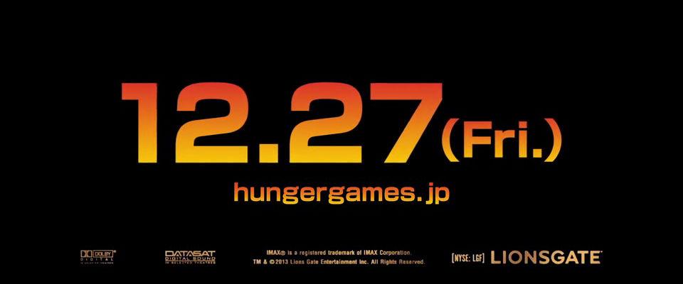 壮絶なサバイバルゲームが再び開幕する「ハンガー・ゲーム2」特報ムービー公開