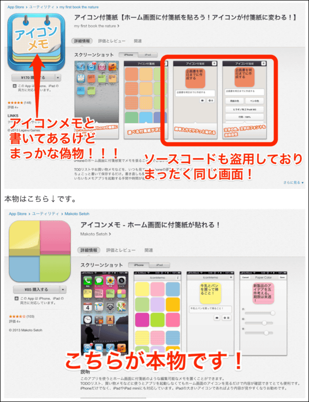 Sticky Note App For Iphone Home Screen