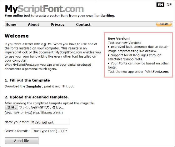 pdf creator 真っ白