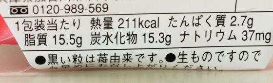 How many kcal in a banana Calorie banana. The nutritional value of bananas 46