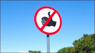 日本では到底考えられない海外の危険・禁止標識いろいろ