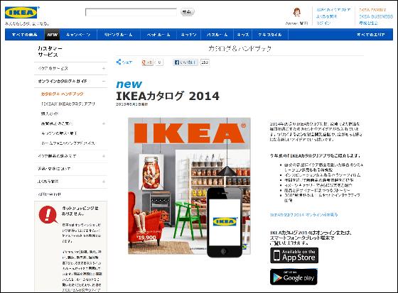 Ikea Ar Ikea