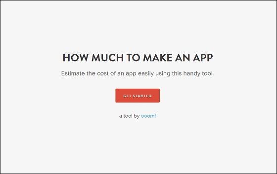 how much is it to build an app