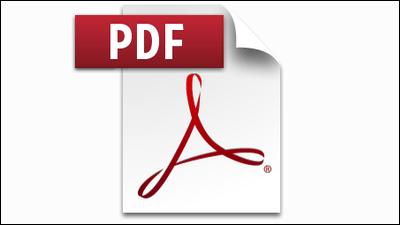 無料でPDFファイルのサイズを ... : 秒を分に変換 : すべての講義