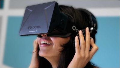 没入型3Dヘッドアップディスプレイ「Oculus Rift」はステレオブラインドも克服する可能性