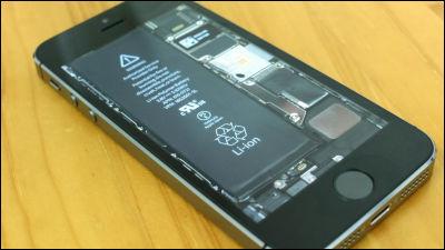 Iphone 5s 5cの中身が透けて見えるようなギーク感あふれる壁紙 Gigazine