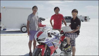 ホンダcbr600rrでボンネビルのクラス世界最高速を樹立した日本人チーム