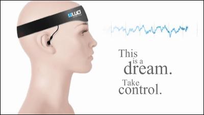 lucid dream inducer