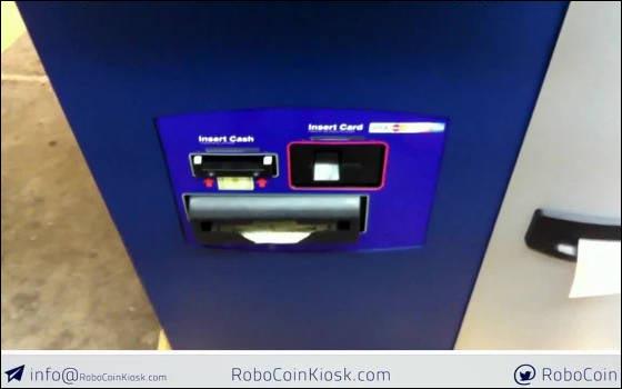 Bitcoin atm robocoin