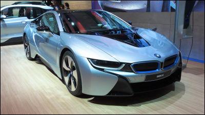 BMWs Nextgeneration Flagship Car BMW I That Combines Fuel - 2013 bmw i8