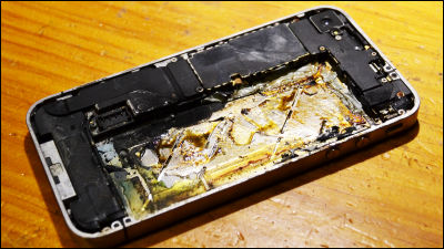 what to do if your iphone gets wet iphone 4sを非正規品の充電器で充電しながら使用していた男性が死亡する事例がタイで発生 gigazine 21230