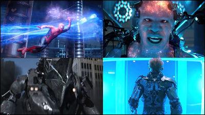雨 イジング スパイダーマン