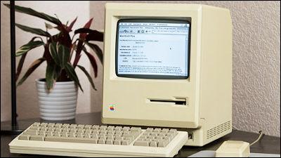 27年前に購入したMacでインターネットにつなぐとどうなるのか?