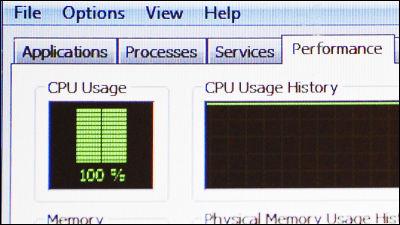 xp svchost 100 cpu windows update