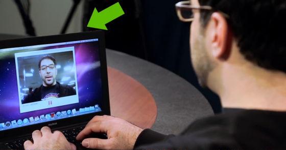 Macbookのウェブカメラは盗撮されている可能性があると研究で判明 Gigazine