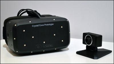 ブレが減少しトラッキング機能も強化された没入型3Dヘッドアップディスプレイの試作機をOculusが公開