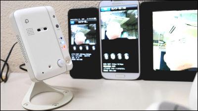 ワイヤレスネットワークカメラ「カメラ一発!HD」は暗視モードや温度センサも内蔵しスマホで映像を見ることが可能