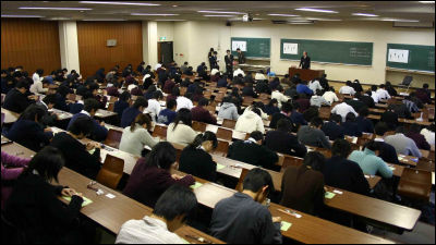 センター試験廃止後に導入される「達成度テスト」の難易度が判明 ...
