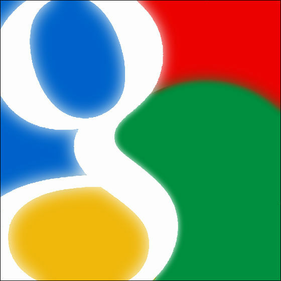 internet search and the rise of google